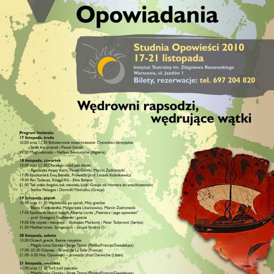 https://2020.festiwalopowiadania.pl/wp-content/uploads/2019/09/fest-2010-540x540.jpg